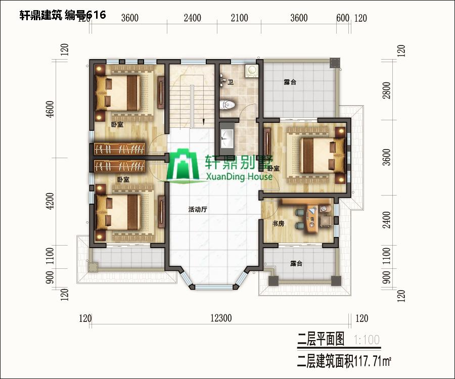 现代精品二层自建别墅设计图p2.jpg