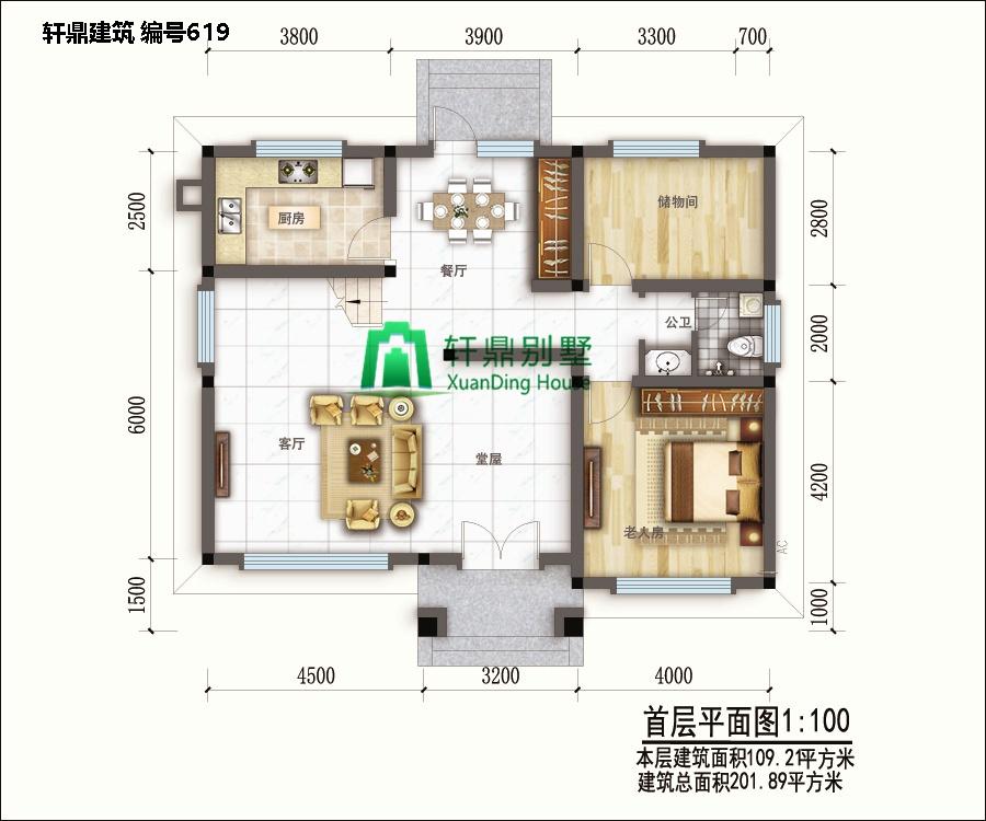 新中式二层自建别墅设计图平面,含全套完善施工图纸1.jpg