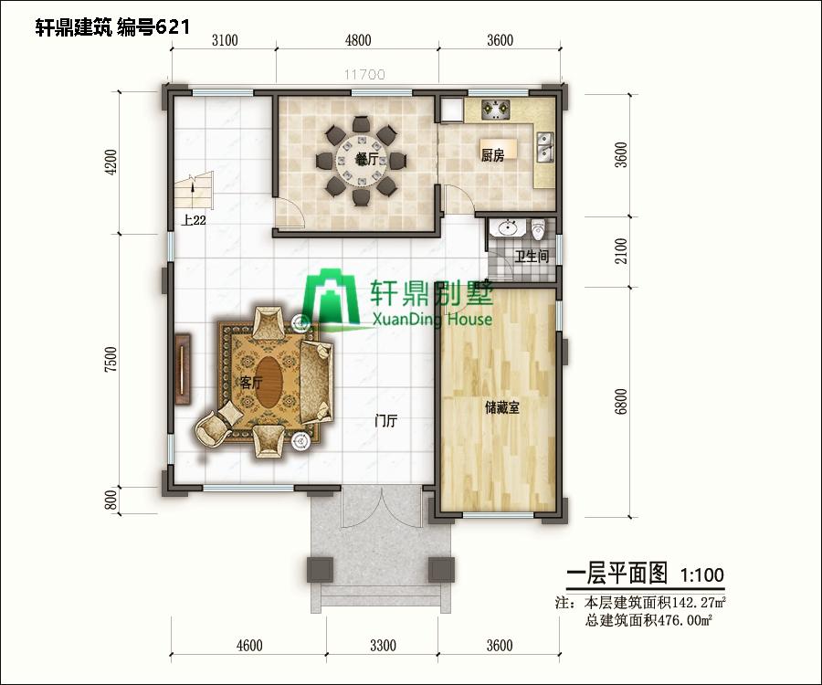 高端欧式四层自建别墅设计图11.jpg