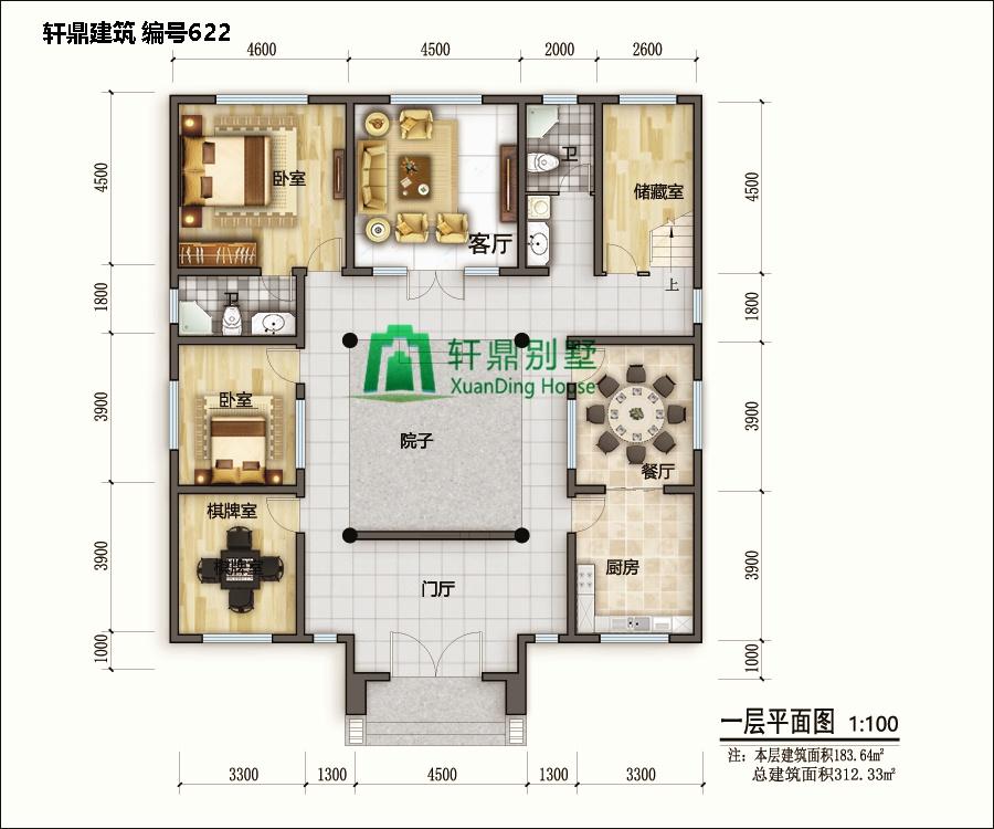高端带院中式自建别墅设计图1.jpg