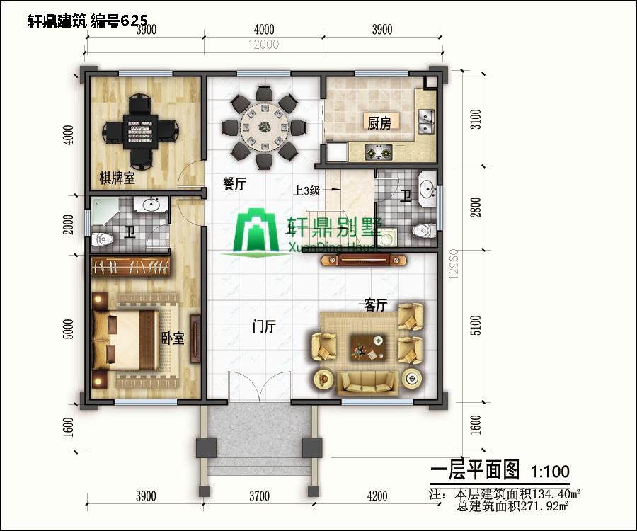 小户型欧式自建别墅设计图5.jpg