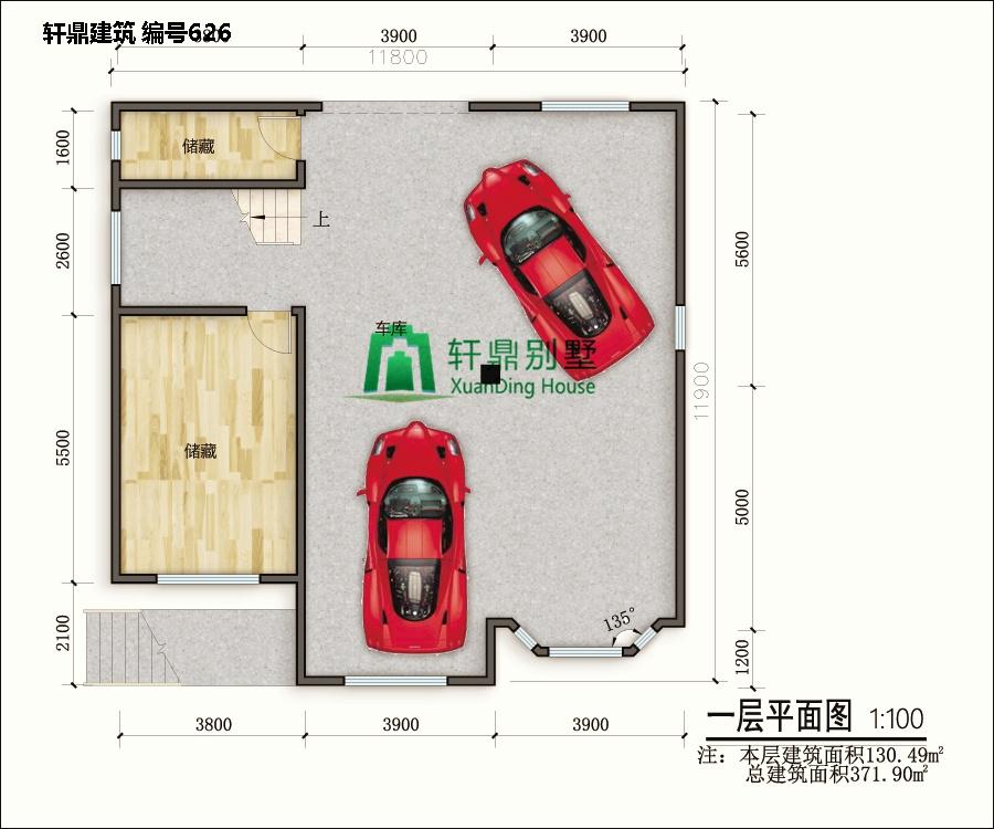 精品三层自建别墅设计图5.jpg
