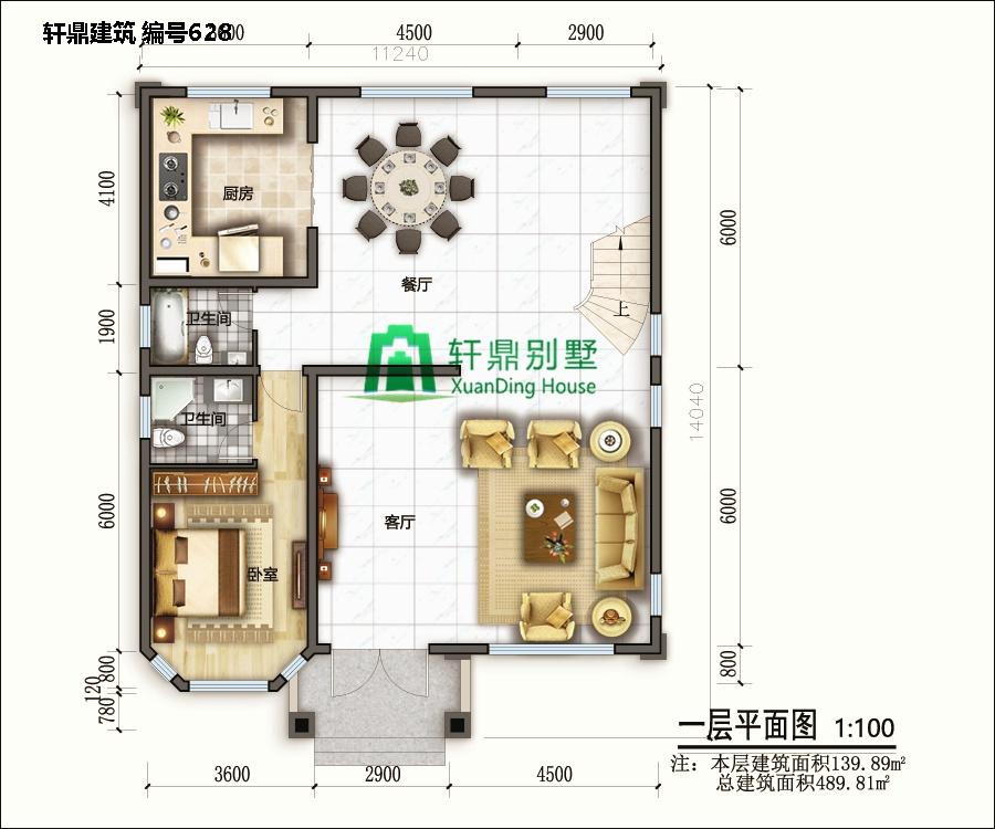 四层自建吧别墅设计5.jpg