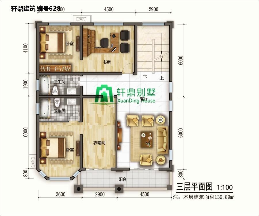四层自建吧别墅设计7.jpg