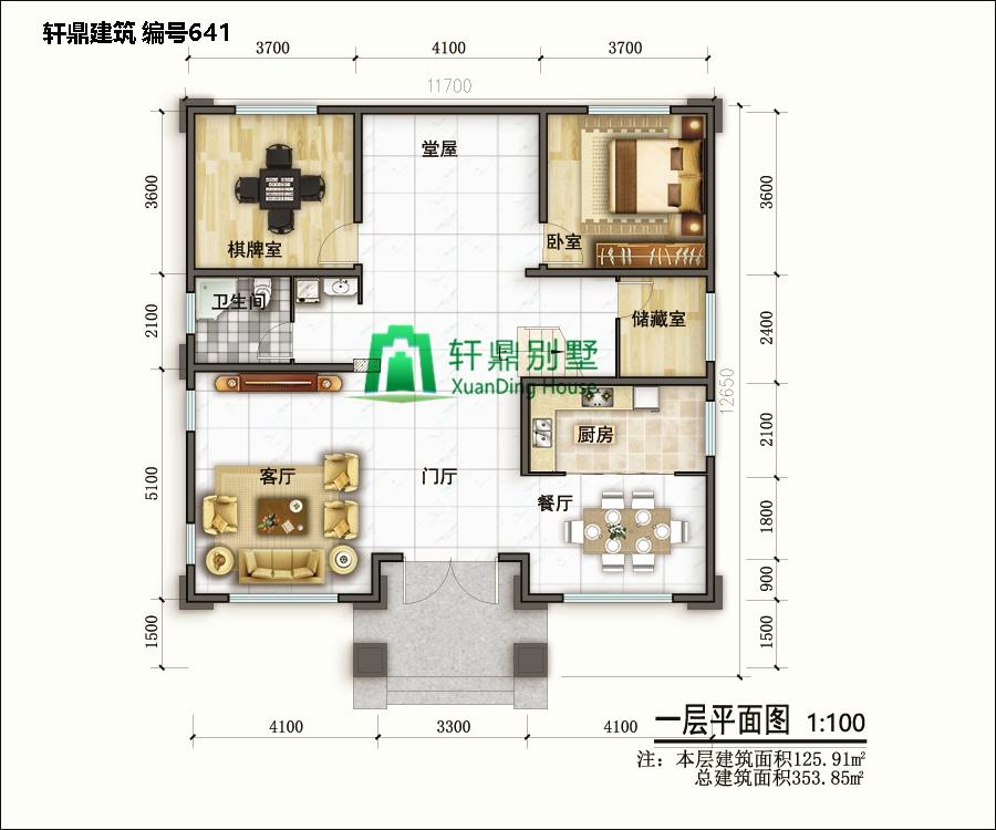 欧式三层自建别墅设计图5.jpg